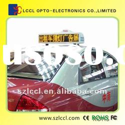 Taxi Top LED Display LED For Text Dipslay Car