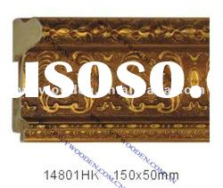 fashion decorative wood picture frame moulding
