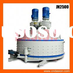 good quality JN2500 Vertical-shaft Concrete Mixer with ISO,CE Certificate