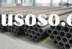 seamless steel tube ASTM A106