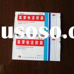 2012 hot sell T-seal small plastic packaging bags for medicine 10x15cm alibaba China