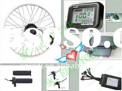 250w CE approval ninecontinent geared motor electric bicycle parts/conversion kits