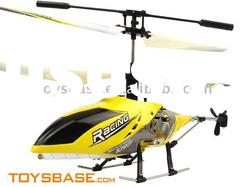 4 Channel gyro radio control uav helicopter