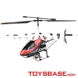 4 channel metal remote control huanqi helicopter