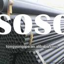 ASTM A179 Low Carbon Steel Pipe
