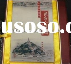 Art Book of Silk Picture of Eight Great Views of Beijing