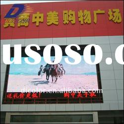 China full color outdoor digital LED displays for advertising use