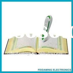 Digital Holy Quran Player, Quran Read Pen, 20 Translations, 7 Famous Reciter & 4GB