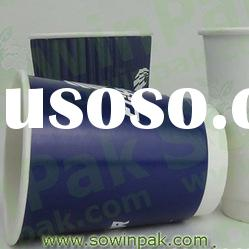 Double Wall Paper Cup Supplier