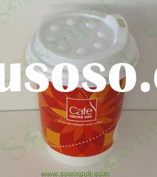 Double Wall Paper Cup Wholesales