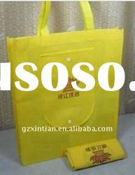 Eco-friendly bag, Non-woven bag, Recycle bag, Shopping bag, Promotional bag XT-NW112404