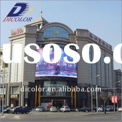Innovative Outdoor full color LED display screen for advertising