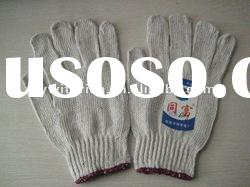 KNITTED COTTON GLOVES 650G