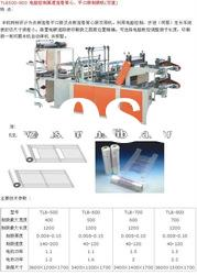 XS- Computer Control High-speed Rolling Bag making Machine(2lines)