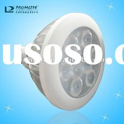 high lumen led par lamp