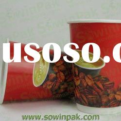 hot coffee double wall paper cup