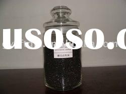 supply high-quality coconut shell granular activated charcoal