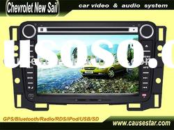 7 inch Special Car DVD Player for Chevrolet New Sail with GPS