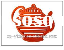 Anping Emay factory cast iron kitchen accessories