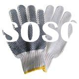 Cheap Unbleached Cotton Knitted Work Gloves