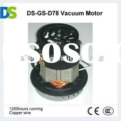 DS-GS-D78 Dual-use wet and dry vacuum cleaner motor