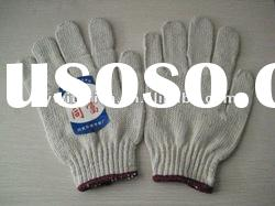 KNITTED COTTON GLOVES 700G