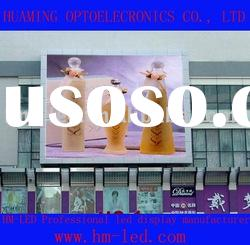 P12 outdoor full color video led display