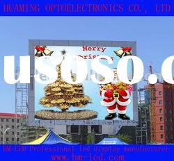 P20 outdoor full color video led display