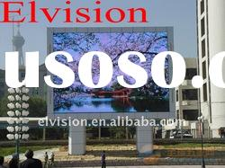 PH25 outdoor advertisement led display