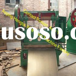 Width1250mm!!!Expanded Metal Mesh Machine(12years factory)