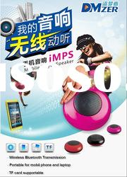 Wireless bluetooth music box speaker, support TF card