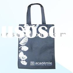 n-021,pp non-woven shopping carrier bags