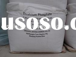 new design technology DCP ,dicalcium phosphate ,feed grade dcp which have been passed ISO 9001