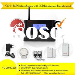 2012 NEW wireless home security alarm system with dual network(YL-007M2D)