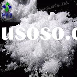 99% Magnesium Sulphate Heptahydrate Industrial Grade&Agriculture Grade