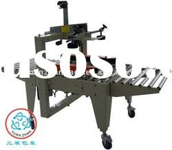 Automatic Carton Sealing Machine Packing Machine