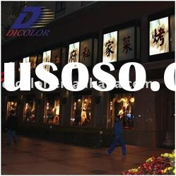 Full Color led message display with 3G, 3D Technology