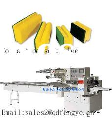 High speed kitchen sponge automatic packing machine