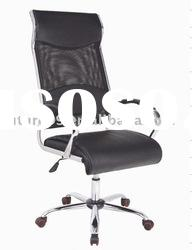 Newest office furniture chairs