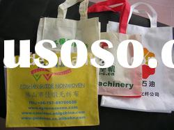 Non-woven advertising / exhibition / shopping & promotion bags