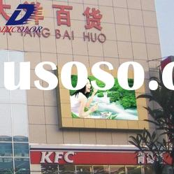 P20mm outdoor led display board