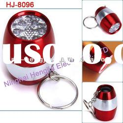 Pocket Mini 6 LED Light Torch Key Keychain Flashlight Lamp