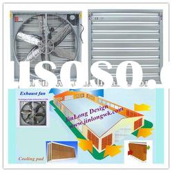 Wall mounted exhaust fan for poultry and green house with CE certificate