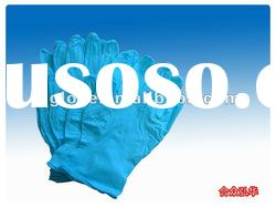 blue disposable latex gloves