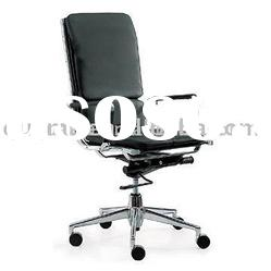 medium back staff chair/office chair