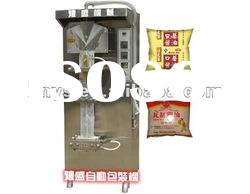 sachet milk/water filling packing machine(filling&sealing)