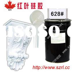 transparent liquid silicone for molding