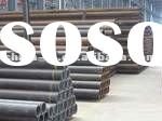 1045 seamless hot rolled carbon steel pipe for gas transportation