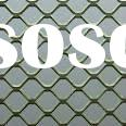 1mm SWD professional aluminum expanded metal mesh
