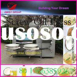2012 HOT SELL full automatic coconut screw oil press 0086-13663859267